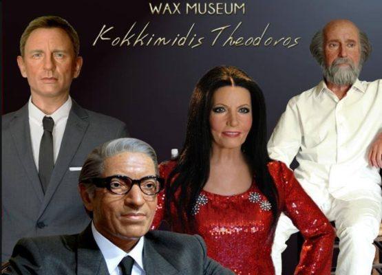 Wax-museum